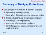 summary of medigap protections