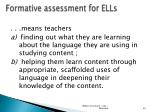formative assessment for ells