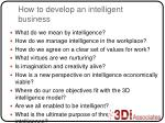 how to develop an intelligent business