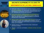 decreto supremo n 010 2003 tr impedimentos de las org sindicales