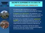 decreto supremo n 010 2003 tr inscripcion del sindicato