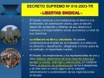 decreto supremo n 010 2003 tr libertad sindical