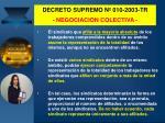 decreto supremo n 010 2003 tr negociacion colectiva