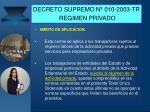 decreto supremo n 010 2003 tr regimen privado