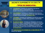 decreto supremo n 010 2003 tr tipos de sindicatos