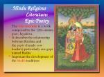 hindu religious literature epic poetry