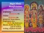 major hindu manifestations