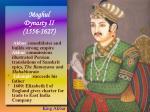 moghul dynasty ii 1556 1627