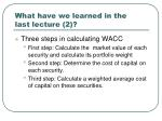 what have we learned in the last lecture 27