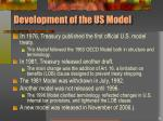 development of the us model