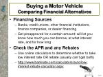 buying a motor vehicle comparing financial alternatives