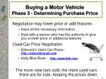 buying a motor vehicle phase 3 determining purchase price