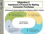 objective 2 implement a process for making consumer purchases
