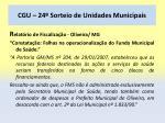 cgu 24 sorteio de unidades municipais