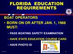florida education requirements