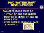 pwc watercraft regulations