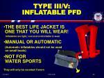 type iii v inflatable pfd
