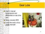 gear lube