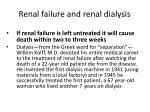 renal failure and renal dialysis