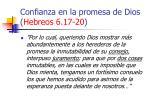 confianza en la promesa de dios hebreos 6 17 2050