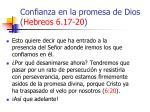 confianza en la promesa de dios hebreos 6 17 2054