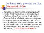 confianza en la promesa de dios hebreos 6 17 2055