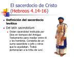 el sacerdocio de cristo hebreos 4 14 1611