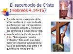 el sacerdocio de cristo hebreos 4 14 1617