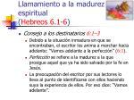 llamamiento a la madurez espiritual hebreos 6 1 635