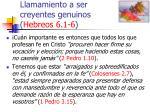 llamamiento a ser creyentes genuinos hebreos 6 1 646