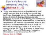 llamamiento a ser creyentes genuinos hebreos 6 1 648