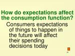 how do expectations affect the consumption function