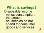 what is savings
