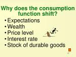 why does the consumption function shift
