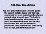 aol user reputation18