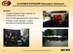 ulysses voyager education outreach9