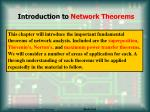 introduction to network theorems