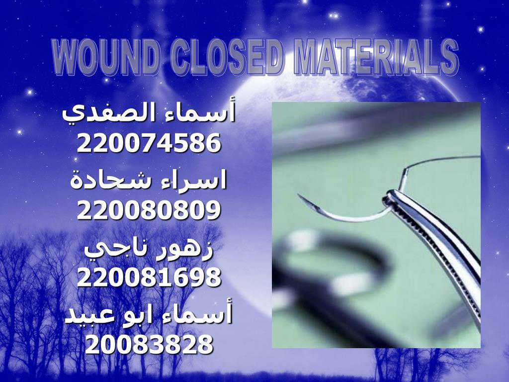 220074586 220080809 220081698 20083828 l.