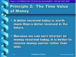 principle 2 the time value of money