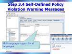 step 3 4 self defined policy violation warning messages