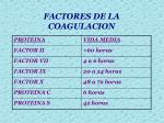 factores de la coagulacion