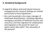 ii analytical background