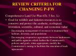 review criteria for changing p fw