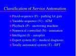 classification of service automation