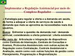 implementar a regula o assistencial por meio do complexo regulador