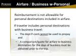 airfare business w personal