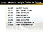 general ledger codes for travel