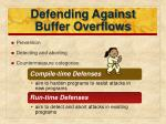 defending against buffer overflows