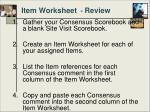 item worksheet review