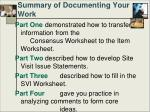 summary of documenting your work